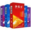 DONLESS презерватив 50 шт. секс-игрушки для взрослых donless презервативы мужские 24 шт секс игрушки для взрослых