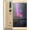 Lenovo (Lenovo) PHAB2 Pro Tango AR магия золота таблетка телефон lenovo lenovo phab2 pro tango ar магия золота таблетка телефон