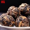 C-HC015 New 100g China Yunnan Handmade Dianhong Black Tea,Small gold ball,Protect stomach,Diuretic lowering blood pressure 100g dianhong black tea black biluo chun tea free shipping
