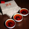 C-PE040 Premium 200g Chinese Yunnan Old Banzhang Puer Pu er Tea Puerh China Slimming Green Food For Health Care yunnan ripe puerh old tea slimming body health care 500g