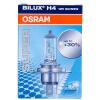 Osram (OSRAM) H4 автомобиля лампа дальнего света фар лампы галогенная лампа света вблизи дальнего света 64193SUP 12V55W импортируемого из Германии (отдельные палочки) система освещения brand new 120w osram offroad 12 atv 4wd utv