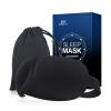 Синий Ли (LANLUO) спать затемненные очки путешествие сиесты легкие дышащие мужчины и женщины спят [3D очки неба синего мешок +] очки защитные затемненные стандарт