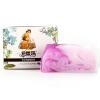 Вай Ян любит мыло ручной работы туалетного мыла мыла кожицу винограда Rendering (масло мыло)