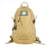 Данбар Колонка плеча сумку рюкзак спорт и отдых путешествия сумка мужчин и женщин студенты моды верхом водонепроницаемый пакет складной 20л желтый