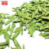 C-LC013 Wholesale Good quality 50g Long Jing tea, Famous Dragon Well, Spring Longjing Green Tea, tender aroma, Free Shipping free shipping 2015 dragon well green lung ching tea chinese hu longjing tea with reduce weight tea wholesale and retail 150g