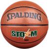 Spalding 斯伯丁 74-221/74-604Y PU材质 室内外兼用 比赛用篮球 新编实用英语听力教程1(第2版)(附mp3光盘1张)