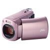JVC GZ-N1PAC HD видеокамеры памяти видеокамеры