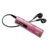 Sony NWZ-B183F mp3-плеер mp3 плеер sony nwz b183f 4gb pink