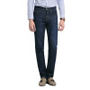 Pierre cardin (pierre cardin) 203381-0800 осенне-зимний хлопок бизнес мужской прямой дышащий толстый участок случайных джинсов синий синий 32 ярда