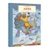 奇想国大师名著:多莱尔作品·北欧神话[D'Aulaires' Book of Norse Myths] illustrated norse myths