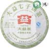 Ароматизатор из Pu-эр * Мэнхай Taetea Пуэр чай 2012 Сырье 357g ароматизатор из pu эр мэнхай taetea пуэр чай 2014 сырье 357g