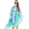 Виагра ребенок (IKEWA) B083zi корейский дикий шелк шарф женский летний солнцезащитный крем большой накидка пляж полотенце пляж шарф шаль шарфы Весна шарфы женский фиолетовый Разнообразие шарф женский element lisette light coco page 1
