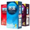 Mingliu презерватив 60 шт. секс-игрушки для взрослых gopaldas pure черная дыра