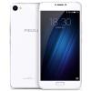 Meizu U20 2GB+16GB, смартфон, серебристый смартфон