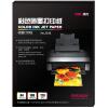 Эффективное (deli))  A4  размерные фотобумаги / Бумага для струйной печати