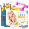 Yuting тест-полоска овуляции 30 +тест-полоска ранней беременности 10 + 40 чашек для мочи yuting тест полоска овуляции 30 шт  10 шт тест полоска ранней беременности 3 кор