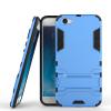 Синий Slim Robot Armor Kickstand Ударопрочный жесткий корпус из прочной резины для vivo X9Plus синий slim robot armor kickstand ударопрочный жесткий корпус из прочной резины для vivo x9