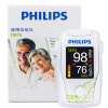 Philips (PHILIPS) DB18 палец зажима оксиметр philips 12627cp
