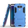 Синий Slim Robot Armor Kickstand Ударопрочный жесткий корпус из прочной резины для LG G6 серый slim robot armor kickstand ударопрочный жесткий корпус из прочной резины для vivo y67