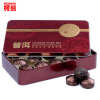 Wholesale Glutinous Rice Fragrant Mini Tuocha Tin Packaging Pu'er Tea China Yunnan Green Slimming Puer Tea Puerh Gift health tea пуловеры oodji пуловер