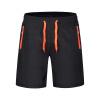 FUGUINIAO  спортивные шорты  быстросохнувшие шорты для бега фитнес шорты tagerton спортивные шорты