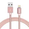 Миллиард цветов (ESR) Apple MFI линия сертификации данных Lightning кабель для зарядки подходит для iPhone7 / 7 Plus / 6с / SE / I snowkids apple mfi кабель сертификации данных комплект кабель большой черный джентльмен черная рука кабинета подходит для iphone7