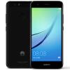 Huawei nova (Китайская версия Нужно root) htc desire d10w 10 pro cмартфон китайская версия нужно root