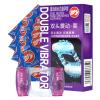 BEI LIle вибращионные презервативы 2 шт. секс-игрушки для взрослых womanizer 2 go