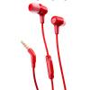 JBL E15 белого ухо провод наушников проводной стерео-гарнитура музыки цены онлайн