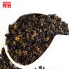 C-HC045 Free Shipping Yunnan Black Tea curled(1 bud 1 leaf ) *200 grams Dian Hong топор truper hc 1 1 4f 14951