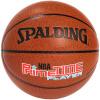 Spalding 斯伯丁 74-221/74-604Y PU材质 室内外兼用 比赛用篮球 你好 法语4 学生用书 配cd rom光盘