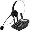 (Yey) VE780 телефонная гарнитура для вызова оператора центра yey ve780 телефонная гарнитура для вызова оператора центра