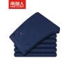 Nanjiren Мужские деловые хлопковые повседневные брюки
