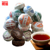 Фото 10 Pcs Different Flavors Tea China Top-Grade Raw and Cooked Pu