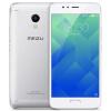 Meizu Meilan5s 3ГБ +32ГБ серебристый смартфон meizu m6 note 3гб 32гб шампанско золотой смартфон