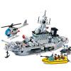 ENLIGHTEN Конструктор военный - ракетный крейсер821