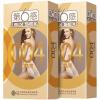 Шестое чувство презервативов презервативов 004 волшебное скрытое 24 рекламное оборудование установлено ультратонкие сверхгибкие презервативы 6 смысл презервативов для взрослых dulux люди lubricant презервативов весело взрослое чувство льда 50ml