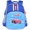 Дисней (Disney Cars детские школьные сумки милый мультфильм голубой школьный портфель RB0045A дисней disney принцесса мультфильм рюкзак школьный 1 2 grade розовый школьный портфель db96133c