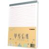 KAISA (KAISA) однострочная бумага для письма 80 г бумажный бланк красной строки черновик рукописной бумаги 3 загружен 30 страниц 16K kaisa writepaper series 80 мягкая копия american a4 notebook notepad 3