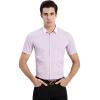 xiangsiniao мужская рубашка с короткими рукавами  тонкая полоска деловая одежда
