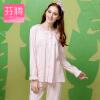 [Супермаркет] Джингдонг Фентенг J9613424 Фен Тенг пижама +2017 весной новый женский случайный кардиган сплошного цвета розового костюма костюм XL женский кардиган 013a56