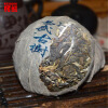 Yunnan Pu'er tea raw puer tea 100g puerh tuo cha pu erh old tree pu er tea green food China resistant brewing bright color sweet bulang mountain tea gel instant puer tea extracts raw 20g