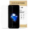 [Оборудование] dostyle монолитной серии Супермодель Apple, 7Plus закаленной стали мембрана iPhone7 Plus HD мобильного телефон фильм стеклянной пленке 5,5 дюйма телефон
