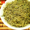 C-TS004 New 250g Pure Raw Natural Ephedra Sinica Tea Ma Huang Herbal Tea Chinese ephedra Ma Huang Anti-cough Fating Aging Asthma pure and natural 250 1090415