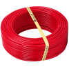 Фото Feidiao (feidiao) провод и кабель BV4 квадратный национальный стандарт бытовой медной проволоки одножильный одножильный медный провод 50 метров красный FireWire smartbuy ka118 50 кабель firewire 1 8 м