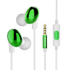 Пейзаж (SANSUI) S3 сабвуфер компьютер телефон универсальных гарнитуры уха наушники-вкладыши провод работает зеленый наушники затычки panasonic rp hje118gug зеленый