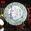 C-PE089 raw puer tea 100g puer cake Pu'er tea pu erh health care yunnan chinese sheng tea puerh for women and men 100g 2015yr menghai dayi jiaji raw tuo puer tea chinese puerh tea cake