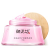 UNIFON Питательная, увлажняющая, минеральная ночная маска с розой, 180 г рене фуртерер картаме маска увлажняющая питательная для сухих волос 200мл