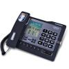 Connaught (CHINO-E) G026 для кабеля / Свободная батарея / черный список стационарный телефон офис / домашний стационарный телефон / стационарный фиксированный телефон фиолетовый стационарный