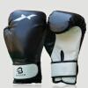 Хорошее качество тренировочные перчатки Новый стиль боксерские перчатки 2 цвета опционного перчатки stella перчатки